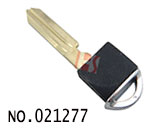 Nissan smart key emergency key blade (chip can be installed)