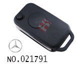 Benz 1 Button Remote Key (with 2 track keyblade)