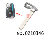 Hyundai Santafe car Emergency key
