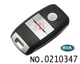 Korea Kia K5 smart remote control key