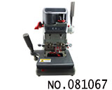 Double Clamp Vertical Key Cutting Machine(European precise version)