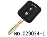 the original 2 button remote key cover for Nissan(without logo)