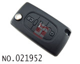 Peugeot 3 Button Remote Flip Key Shell(0523/VA2)