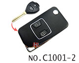 Toyota Camry 2 Button Folding Refit Remote Casing-Matte Black