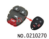 Buick car 4-button remote replace rubber