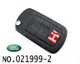 Land Rover 3 button remote key casing