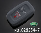 Landrover 3-button smart remote rubber (grey)