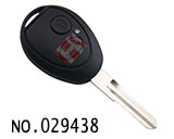 Landrover(Discovery 2nd) 2 Button Remote Key