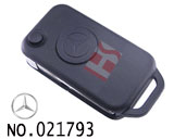 Benz 1 Button Remote Key(4 track)