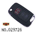 Geely Emgrand 3 button folding remote key shell