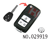 Chunghwa H530,230 car 3 button modified folding remote key shell