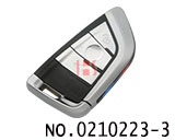 Knife Shaped 3 Button Smart Card Shell for BMW (colorized side)