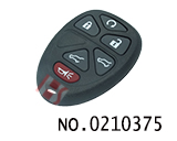 Buick 5+1 Button Car Remote Case