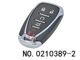 New chevrolet 5 button smart car  remote key shell