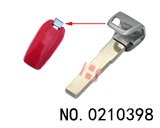 Ferrari Emergency Smart Key Blade