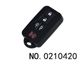 Nissan 4 button smart remote control key shell NSN14