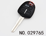 Mitsubishi Lancer EX 3-button remote key shell(left slot without logo)